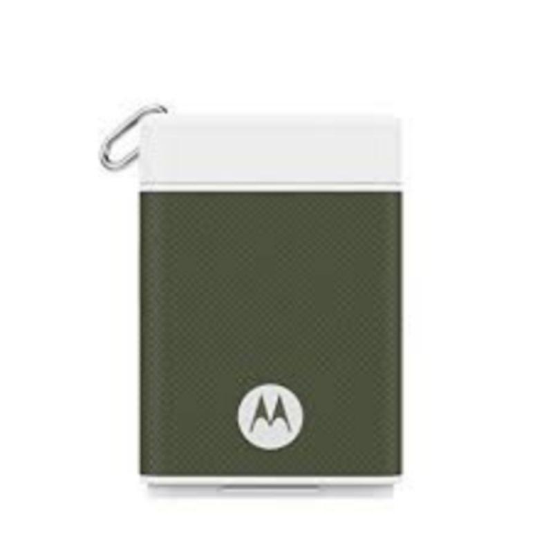 Motorola Micro P1500 Powe..