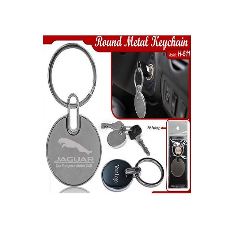 Metal Keychain 10