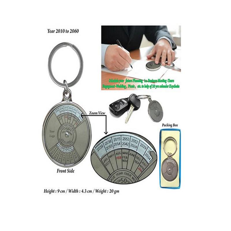 Metal Keychain 11